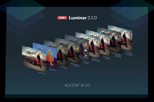 Luminar Full version