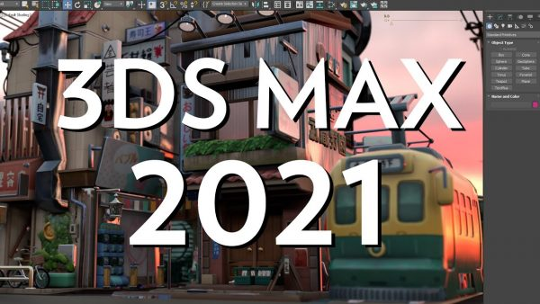 3d max free license key